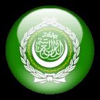 перевод с арабского