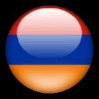перевод с армянского