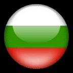 перевод с болгарского