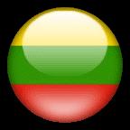 перевод с литовского