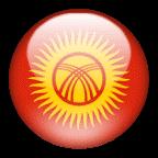 перевод с киргизского