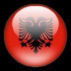 перевод с албанского